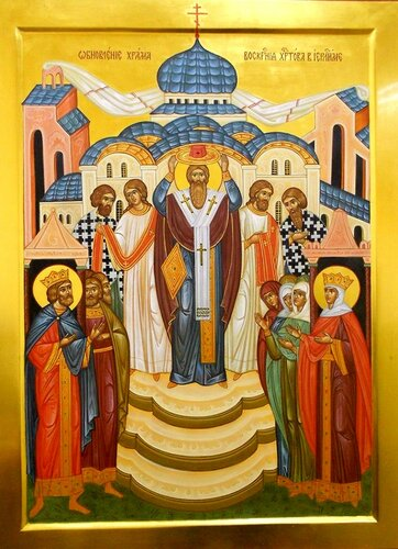 "Результат пошуку зображень за запитом ""Пам'ять оновлення храму святого Воскресіння Христа"""