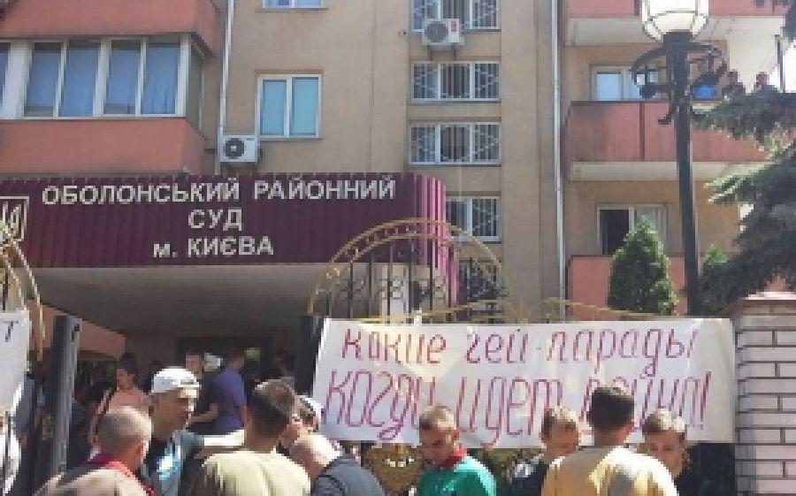 Суд по делу участников протеста против гей-парада перенесли