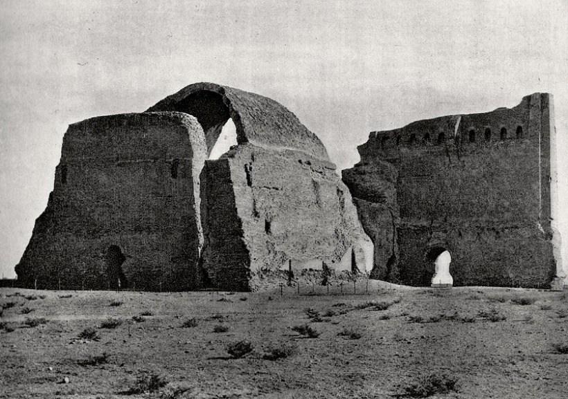 Древний город Ктесифон