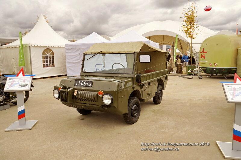 ЛУАЗ-967М. Форум Армия-2016, парк Патриот