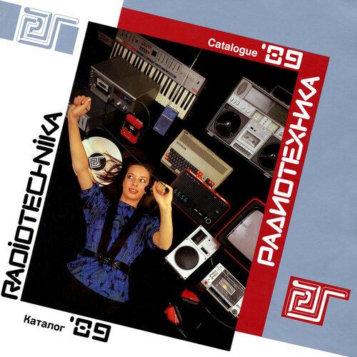 Радиотехника '89