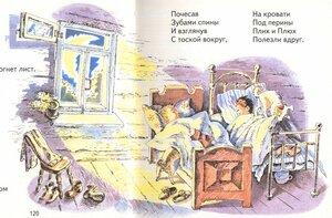 https://img-fotki.yandex.ru/get/53680/19411616.578/0_1213cf_9ca417a6_M.jpg