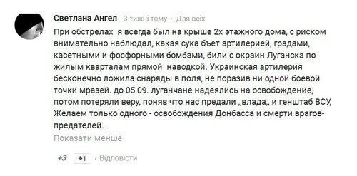 Светлана_дочь.jpg