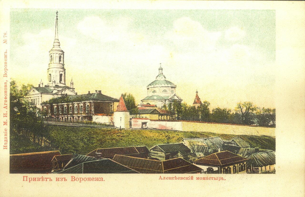 Виды городов на старых открытках