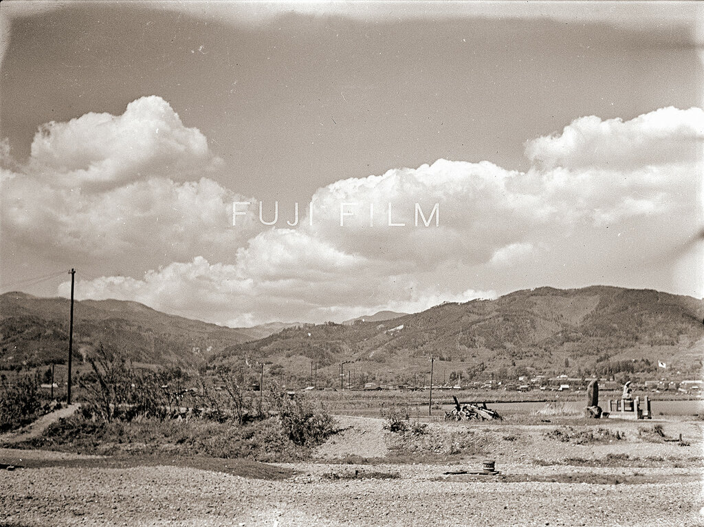 Japanese Village & Mountains, 1930s Japan. FUJI FILM text is there in the negative.