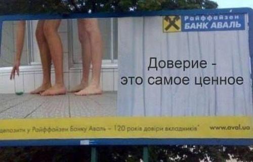 ЛГБТ-банк.