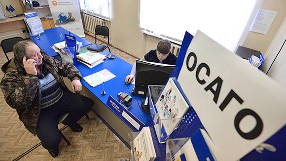 Страховые агенты оценили вред отмошенников и«черных автоюристов» в40 млрд руб.