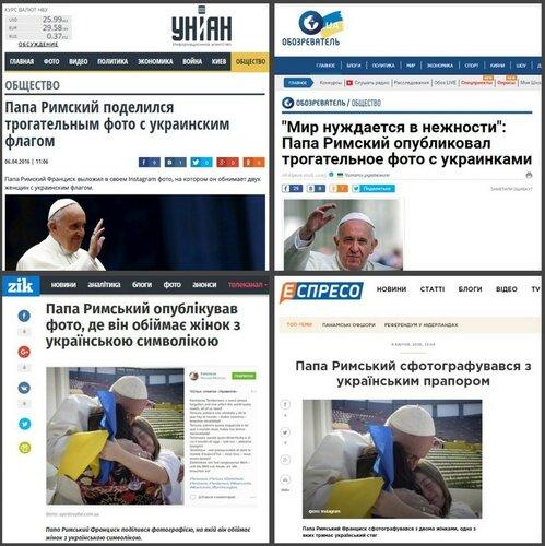 Весь смысл Украины и украинства- идти против России