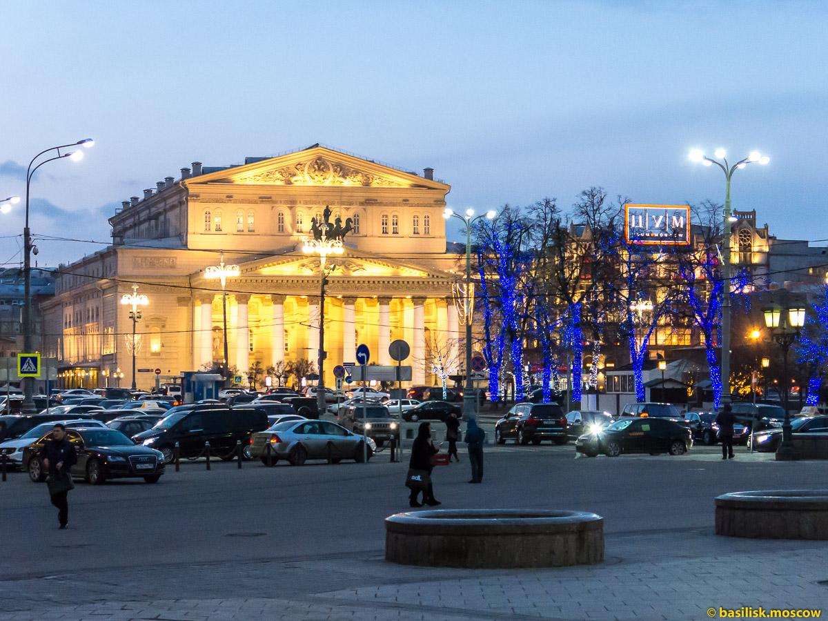 Москва. Театральная площадь. Большой театр. Март 2016