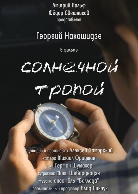 http//img-fotki.yandex.ru/get/53680/325909001.15/0_121ab9_72c1bee9_orig.jpg
