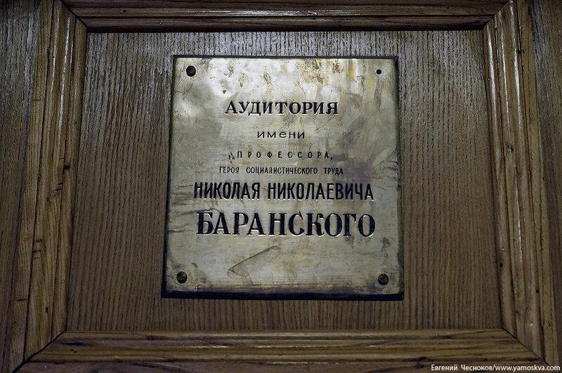30. ГЗ МГУ. Этажи 16 19. 10.01.16.11..jpg