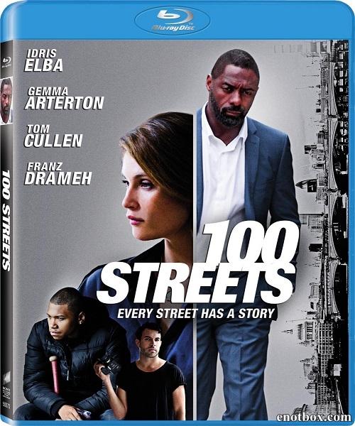Сотни улиц / 100 Streets (2016/BDRip/HDRip)