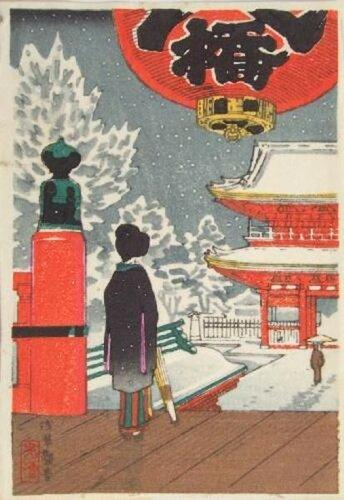 Tsuchiya_Koitsu-No_Series-Asakusa_Kannon_Shrine_Postcard-00034711-030726-F06.jpg