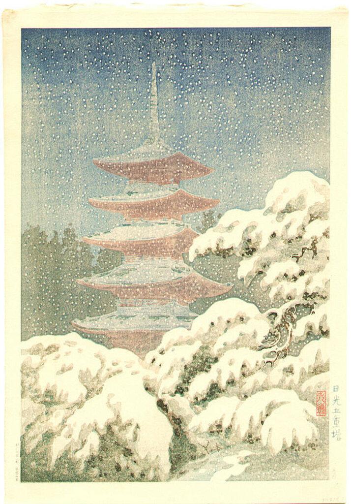 Tsuchiya_Koitsu-No_Series-Nikko_5_Story_Pagoda-00028104-051118-F12.jpg
