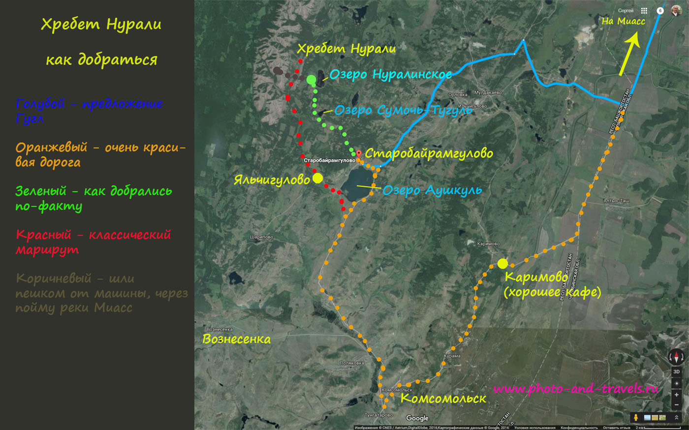 Рисунок 1. Карта со схемой, поясняющей как доехать на машине до Старобайрамгулово, озера Аушкуль, горы Ауштау и до хребта Нурали в Башкирии.