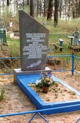 Изготовление памятников гомель порогов памятники в оренбурге 6 06 2018
