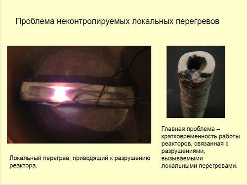 https://img-fotki.yandex.ru/get/53680/51185538.12/0_c25b1_16e9ed8_L.jpg