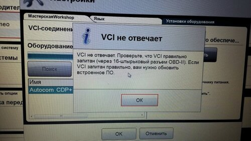 0_c2070_be715609_L.jpg
