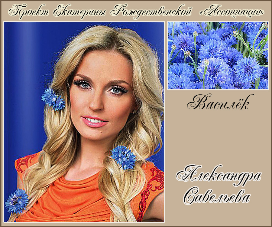 https://img-fotki.yandex.ru/get/53680/92936793.44/0_16e1f2_4090fb81_orig.jpg