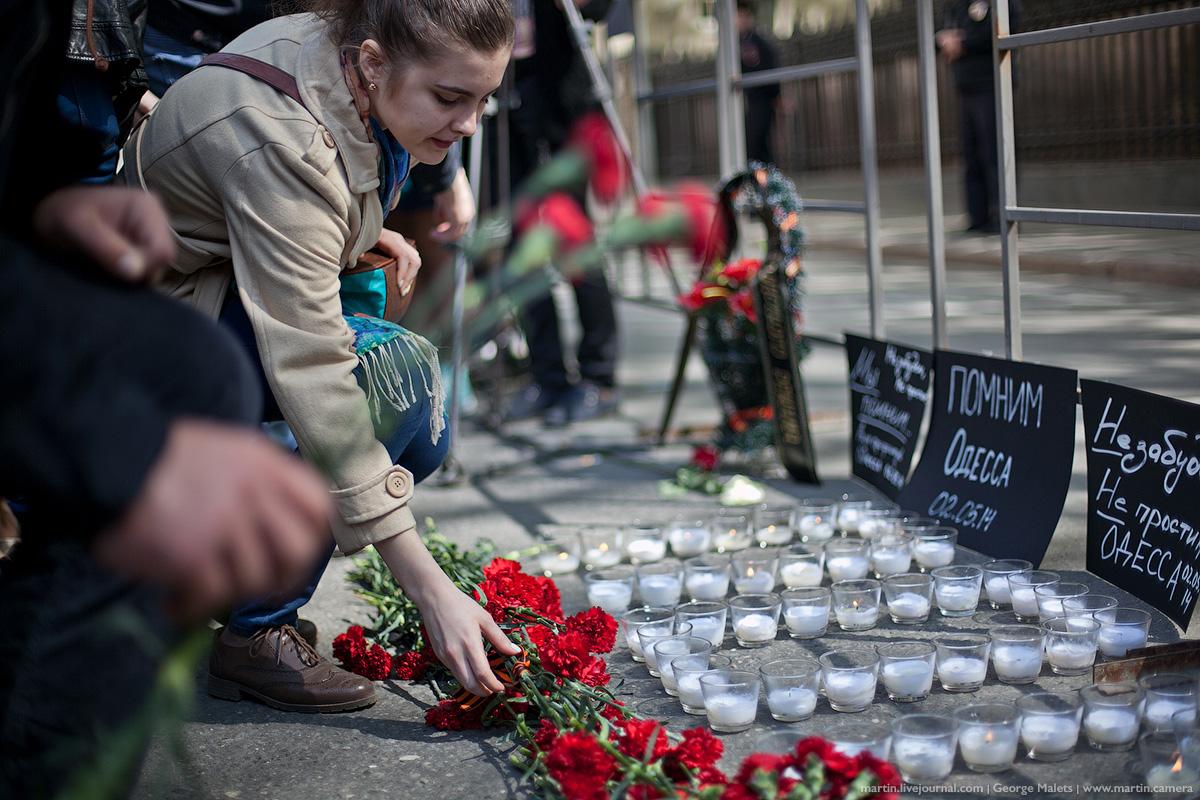На акции памяти предложили захватить Украину