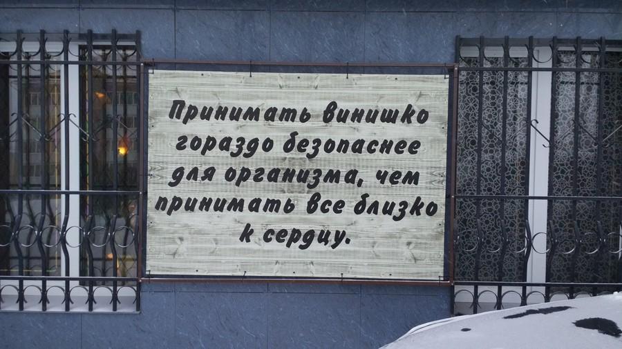 Подборка интересных и веселых картинок 18.12.16