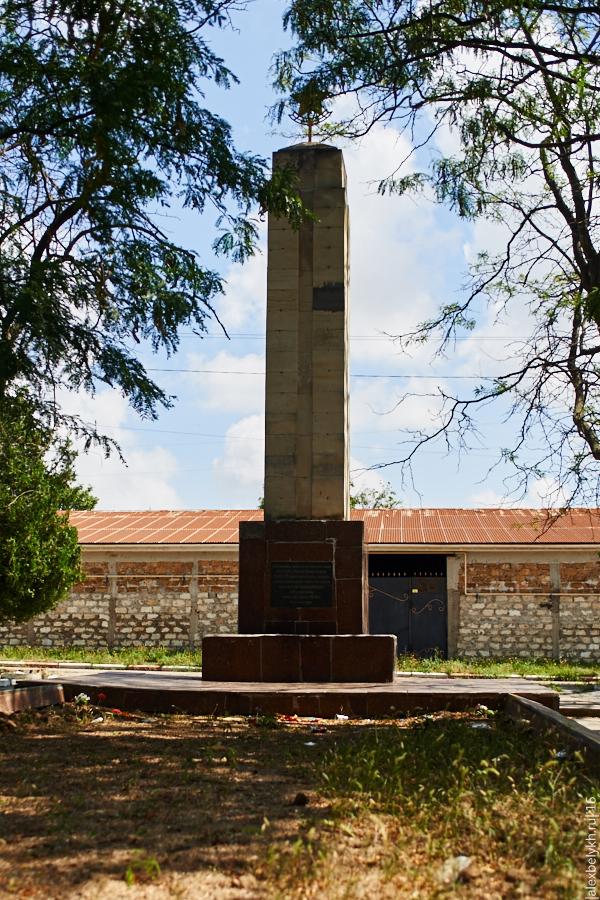 Братская могила советских воинов 1941-1945 гг.