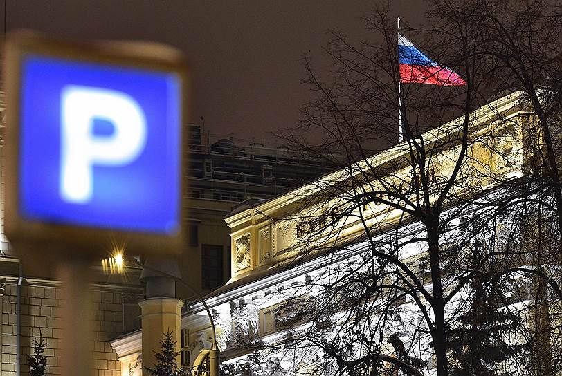 Очередные российские банки лишились лицензии