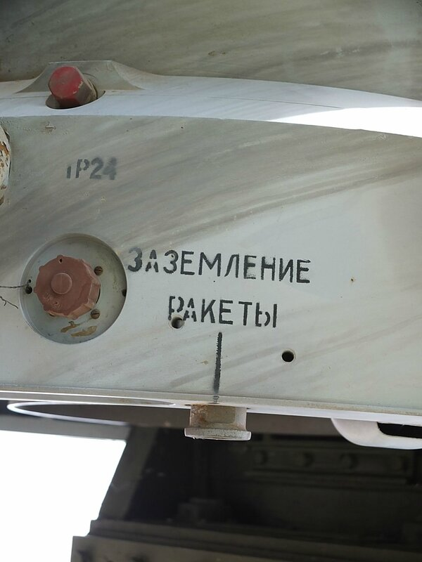 Хворостянка, Безенчук аэродром 292.JPG