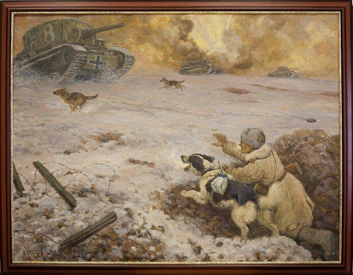 Комаров А. «Собаки - взрыватели танков»