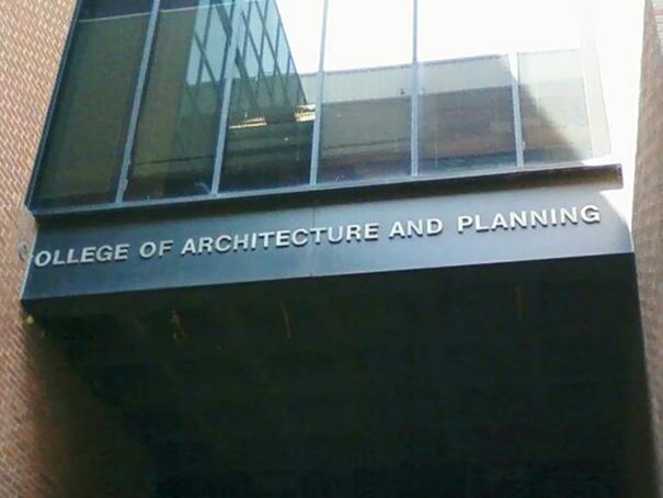 Ага, колледж архитектуры и планирования.