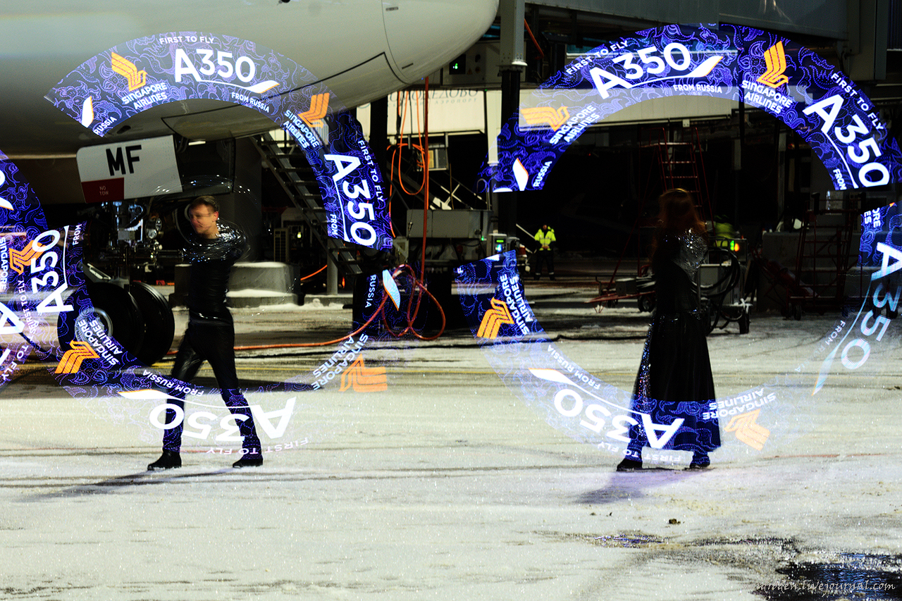 А350-900 UUDD