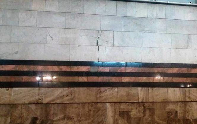 Кличко проигнорировал встречу сзащитниками станции метро «Героев Днепра»