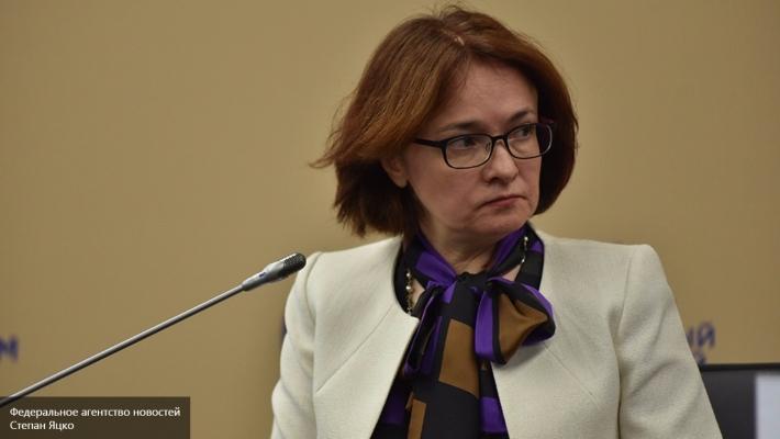 ВЦБ разъяснили принцип пенсионных накоплений