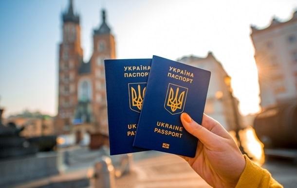 ВМИД допускают, что украинцы получат «безвиз» нераньше лета