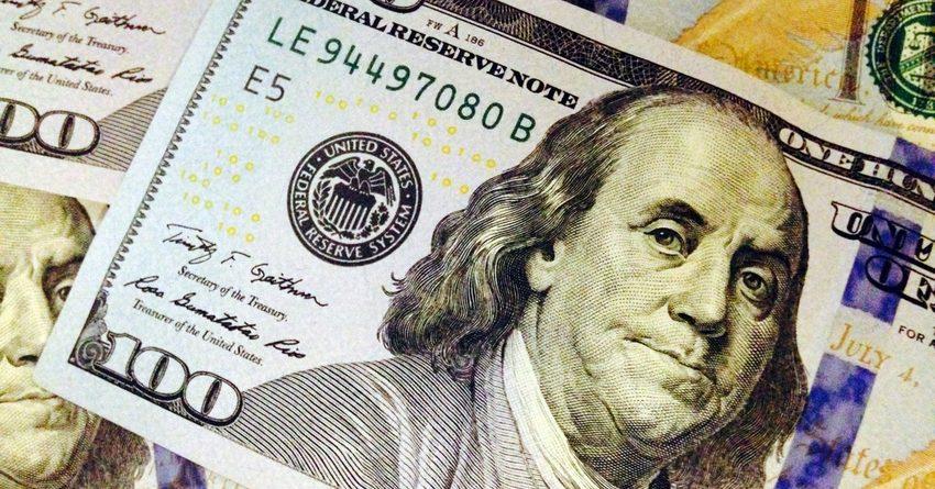 В минувшем году Украинская было больше реализовано, чем приобретено валют