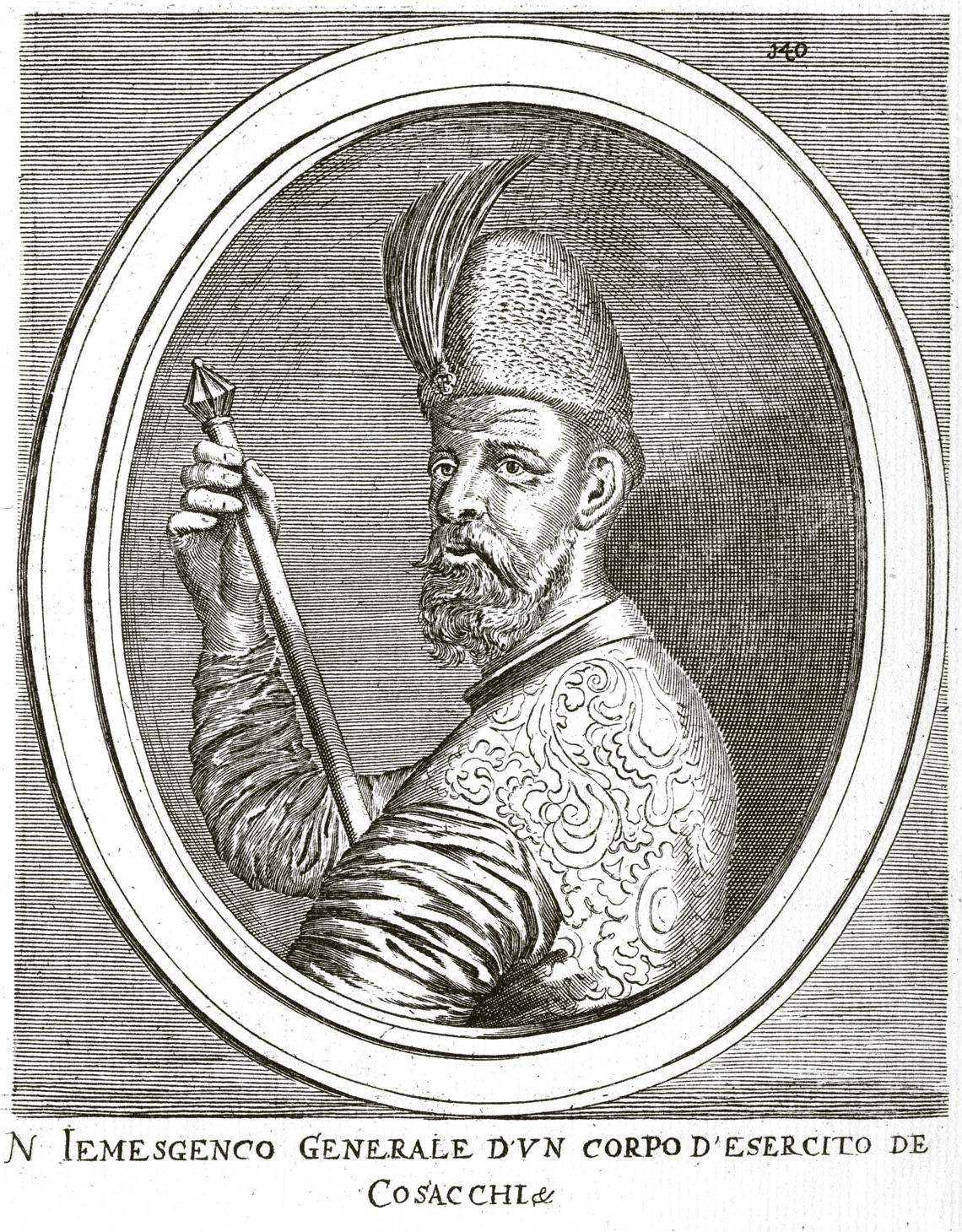 214. Портрет Емешенки Хмельницкого
