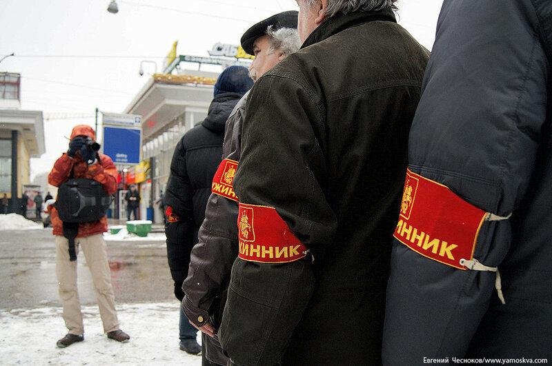 49. Экологи у Грибоедова. 12.03.11.02...jpg
