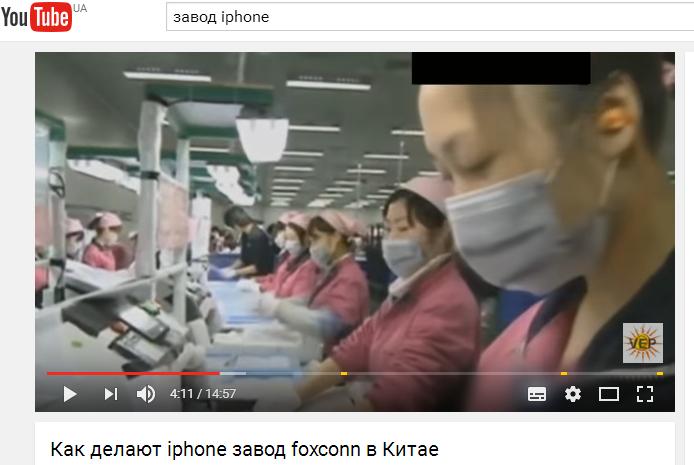 купить iphone донецк макеевка