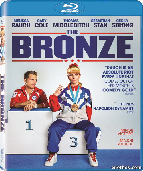 Бронза / The Bronze (2015/BDRip/HDRip)