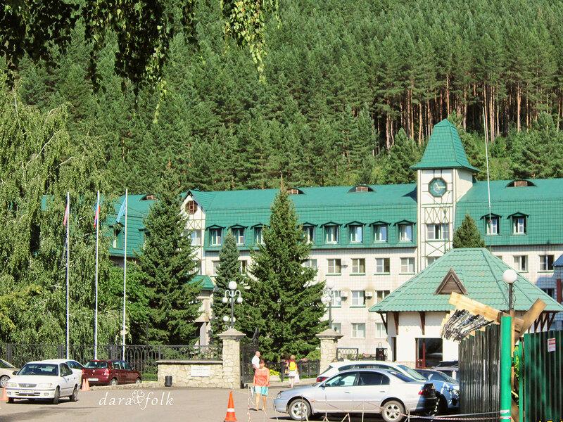 Белокуриха - Алтайская Швейцария.