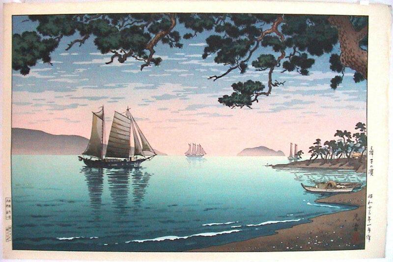 Tsuchiya_Koitsu-No_Series-Maiko_Beach-00027516-020728-F12.jpg
