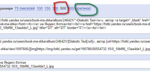 https://img-fotki.yandex.ru/get/53993/60554732.16/0_10d418_b301e697_orig.jpg