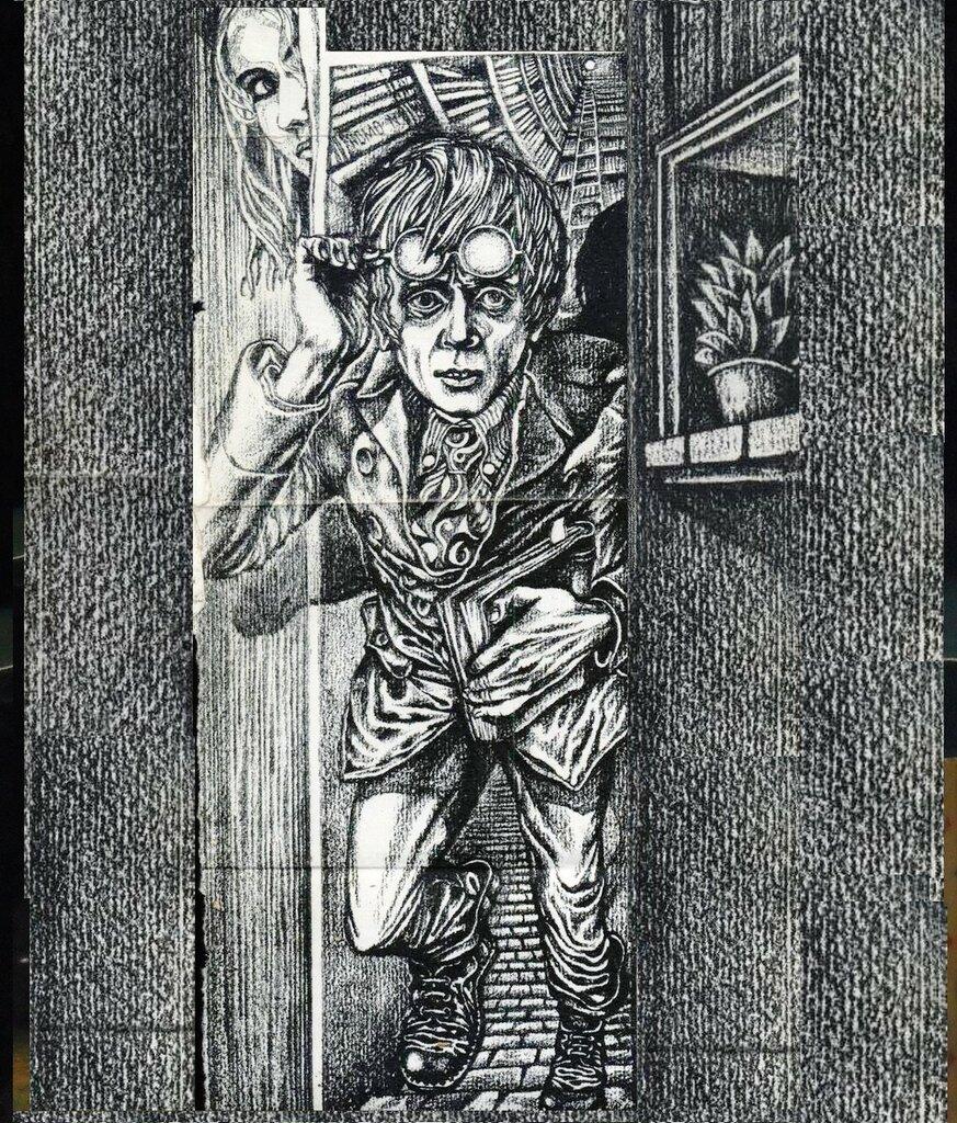 Реликт. Книги №1 207 - рисунок Н. Кошкина.jpg