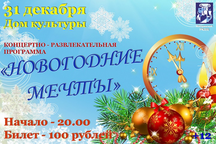 https://img-fotki.yandex.ru/get/53993/7857920.4/0_a662d_8ca904e6_orig.jpg