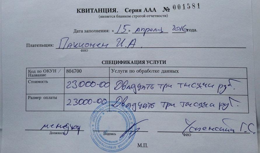 Как сэкономить 20тысяч рублей, сберечь нервы и сохранить памятные вещи