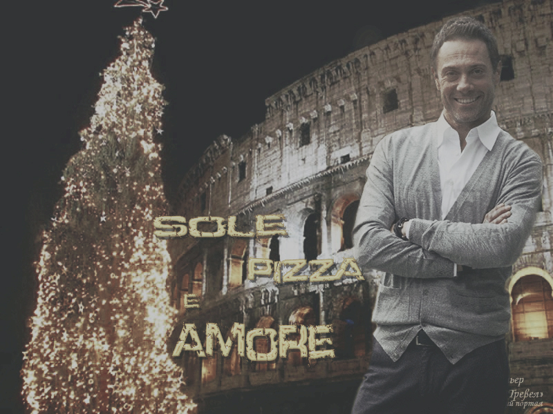 sole pizza e amore