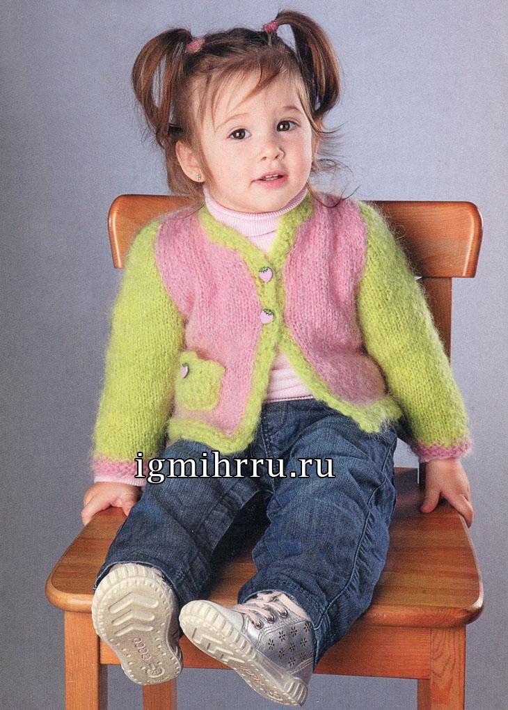 Для малышки 9-12 месяцев. Двухцветный теплый жакет с карманом. Вязание спицами
