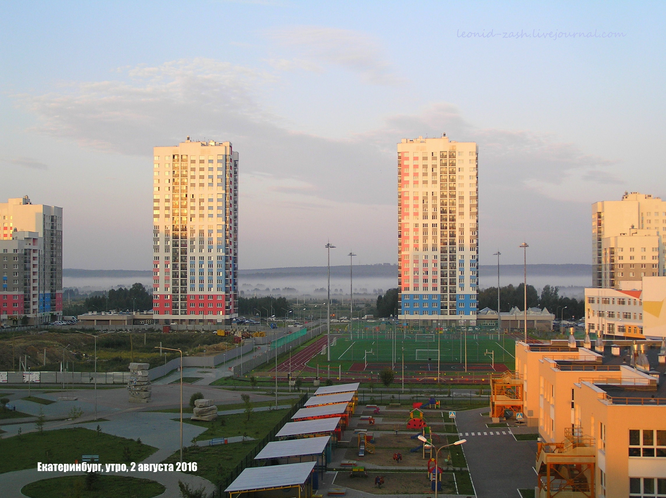 Екатеринбург утро 82.JPG