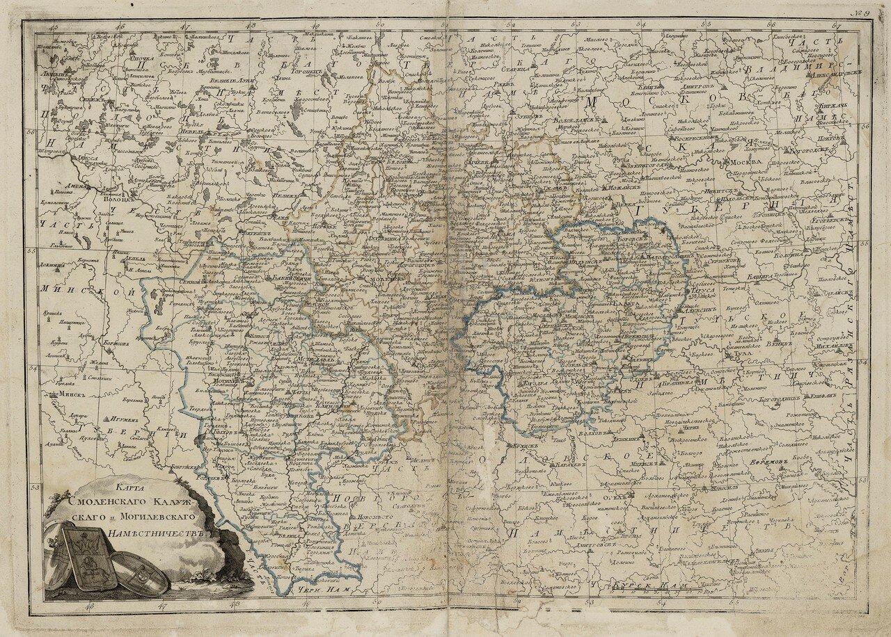 12. Карта Смоленского, Калужского и Могилевского наместничеств