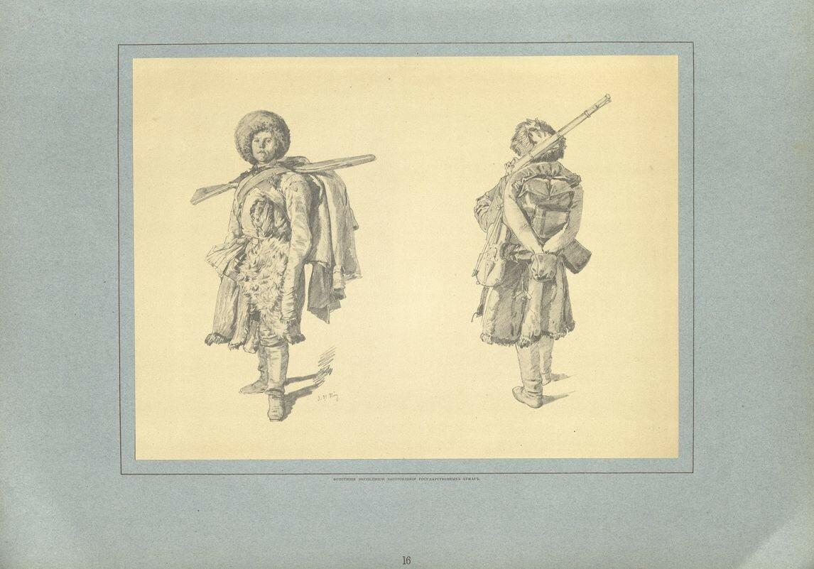 16. Плясун и скрипач